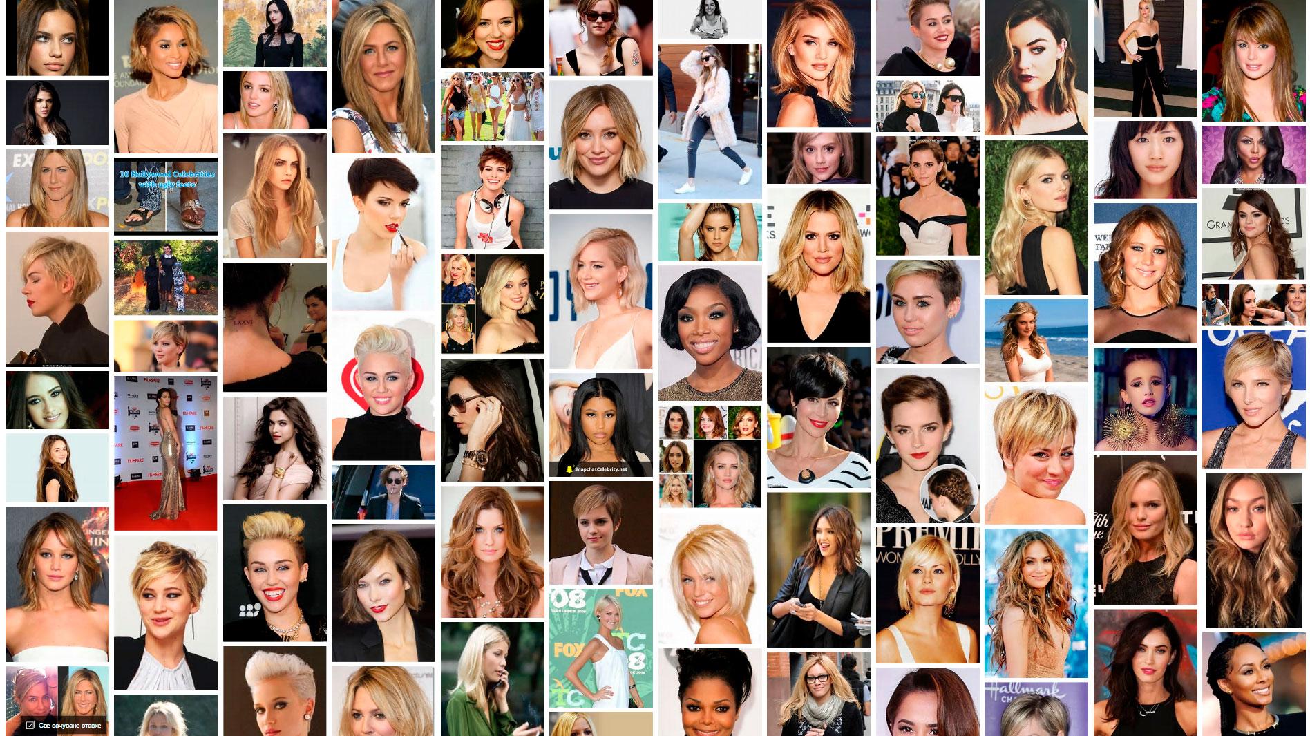 All Celebrities